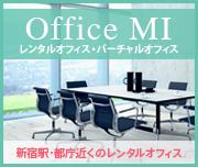 Office MI